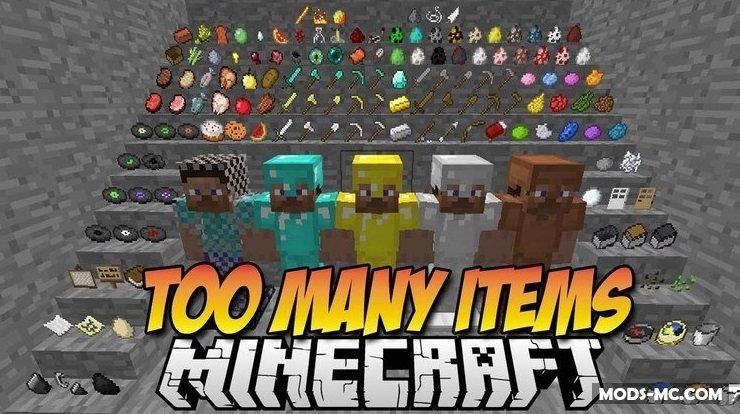 Too Many Items (TMI) 1.8, 1.7.10