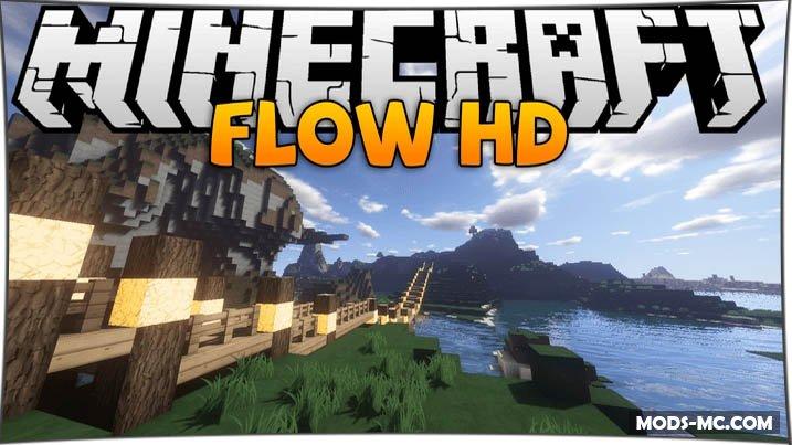 Flows HD 1.12, 1.11.2, 1.10.2, 1.8, 1.7.10