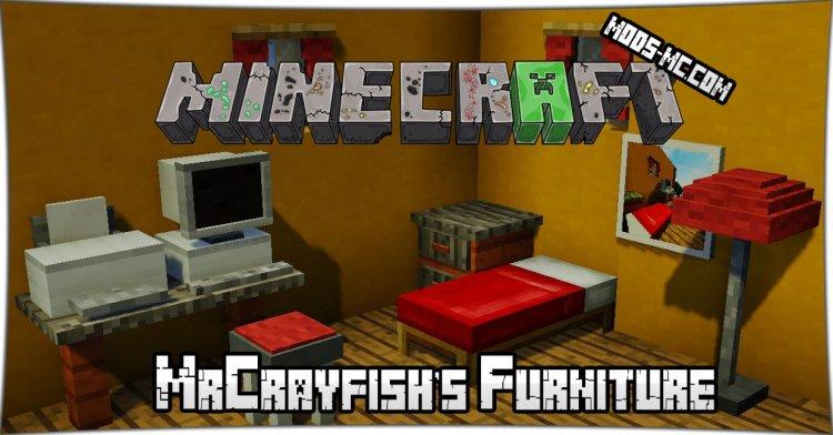MrCrayfish's Furniture - мод на мебель 1.14.4, 1.12.2, 1.11.2, 1.10.2, 1.8, 1.7.10