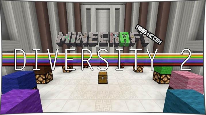 Карта на майнкрафт 1.8 diversity 2