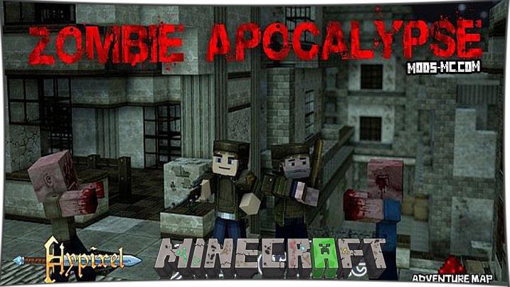Zombie Apocalypse 1.12, 1.11.2, 1.10.2, 1.8, 1.7.10