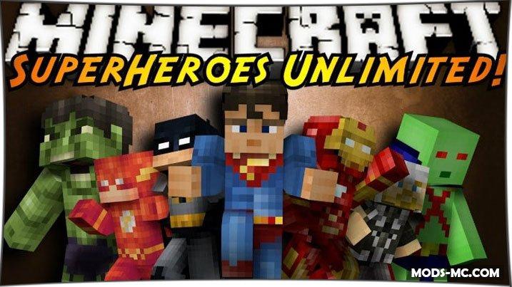 Super Heroes - мод на супергероев 1.7.10
