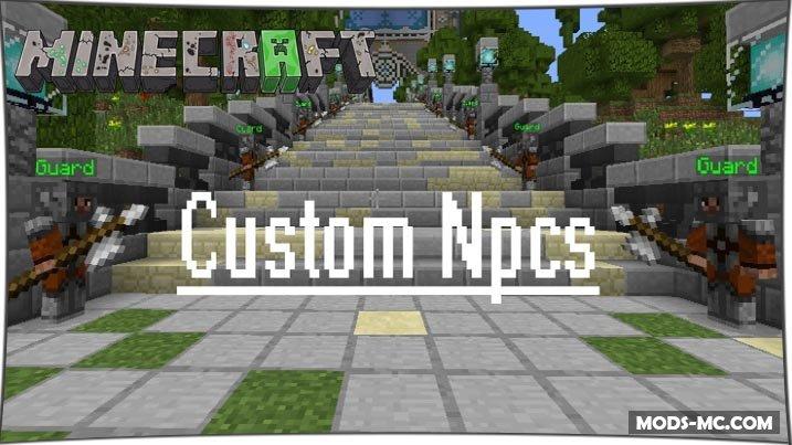 Custom NPCs 1.12.2, 1.12, 1.11.2, 1.10.2, 1.8, 1.7.10