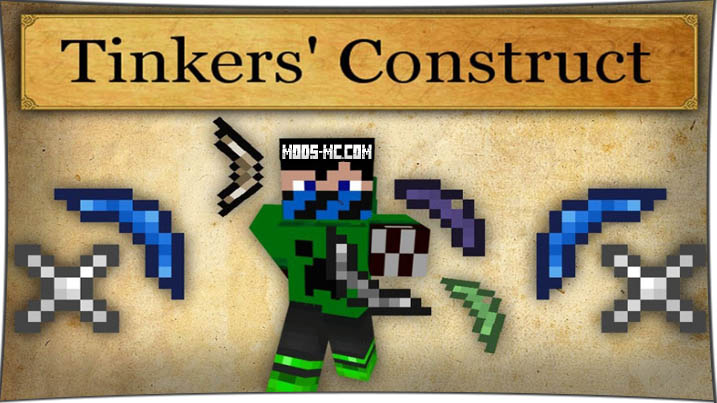 Tinkers' Construct 1.12.2, 1.12, 1.11.2, 1.10.2, 1.8, 1.7.10