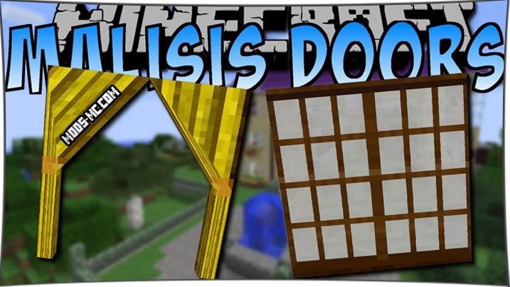 Malisis Doors - мод на двери 1.12.2, 1.11.2, 1.10.2, 1.8, 1.7.10