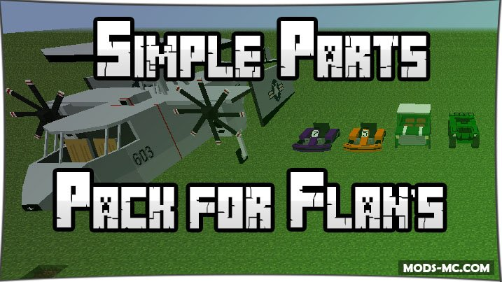 Simple Parts Pack 1.12.2, 1.8, 1.7.10
