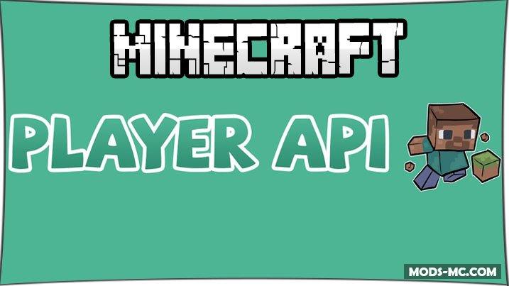 Player API 1.12.2, 1.11.2, 1.10.2, 1.8, 1.7.10