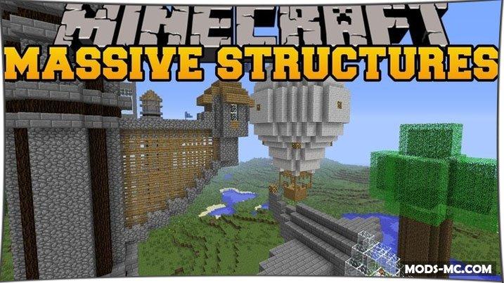 Instant Massive Structures - мод на постройки 1.12.2, 1.12, 1.11.2, 1.10.2, 1.8, 1.7.10