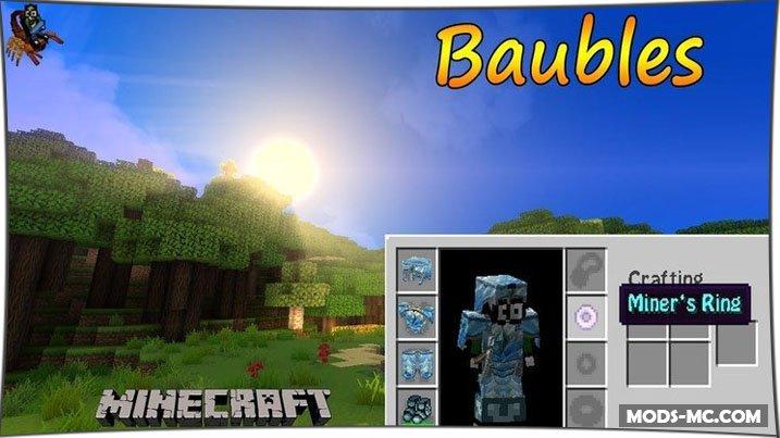 Baubles - мод на кольца 1.12.2, 1.11.2, 1.10.2, 1.8, 1.7.10