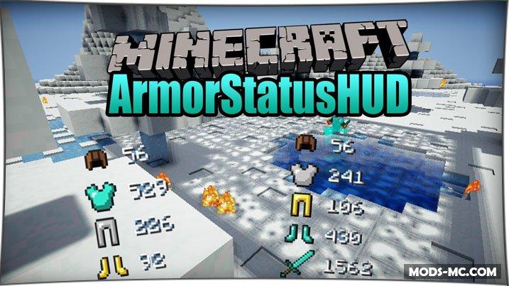 ArmorStatusHUD - мод на статус брони 1.8, 1.7.10