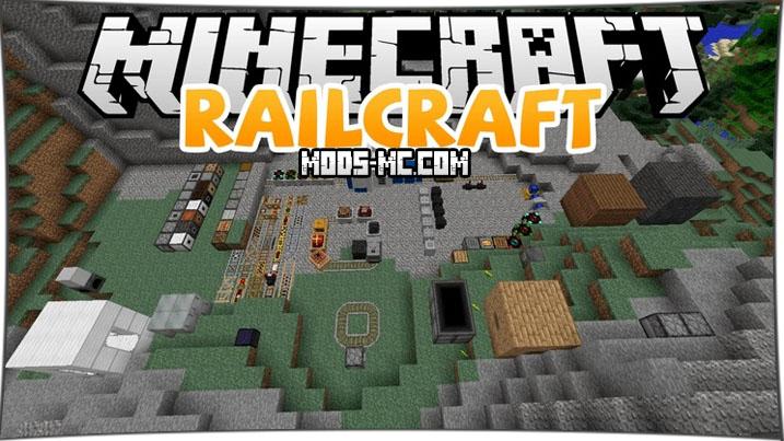 Railcraft 1.11.2, 1.10.2, 1.7.10