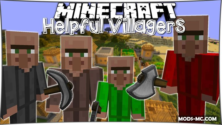 Helpful Villagers 1.7.10