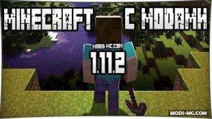 Minecraft 1.11.2 с модами