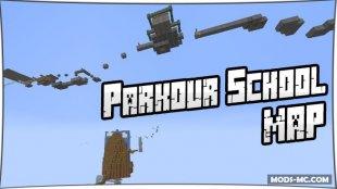 Parkour School 1.7.10