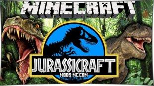 JurassiCraft - мод на динозавров 1.12.2, 1.11.2, 1.10.2, 1.8, 1.7.10