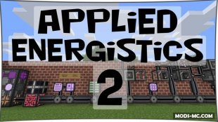 Applied Energistics 2 1.12.2, 1.11.2, 1.10.2, 1.8, 1.7.10