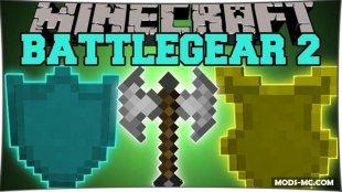 Mine & Blade: Battlegear 2 - оружие в двух руках 1.8, 1.7.10