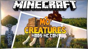 Mo Creatures 1.12.2, 1.11.2, 1.10.2, 1.8, 1.7.10