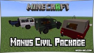 Manus Civil Package 1.8, 1.7.10
