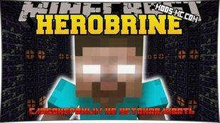 Herobrine - мод на Херобрина 1.8, 1.7.10