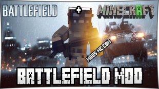 Battlefield - мод на военную технику 1.7.10