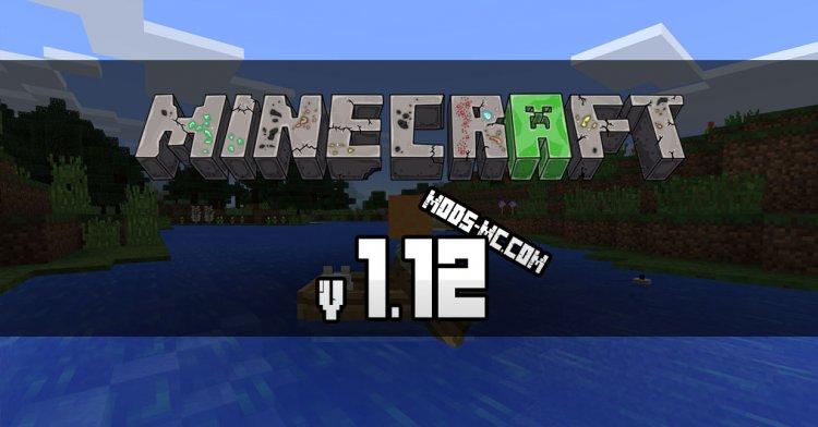 Чистый сервер для Minecraft 1.12
