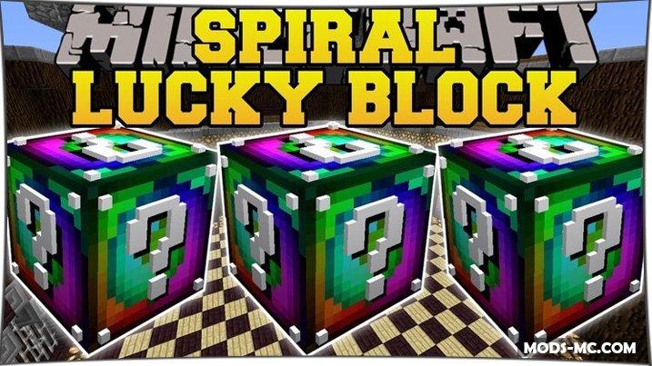 Lucky Block Spiral 1.8, 1.7.10