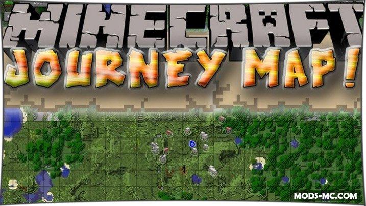 JourneyMap - мод на карту 1.12.2, 1.12, 1.11.2, 1.10.2, 1.8, 1.7.10