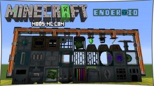 Ender IO 1.12.2, 1.10.2, 1.8, 1.7.10