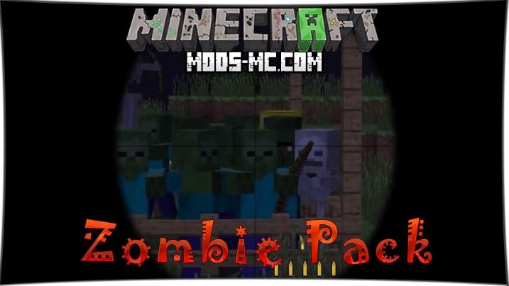 Zombie Pack - мод на зомби апокалипсис 1.12.2, 1.8, 1.7.10