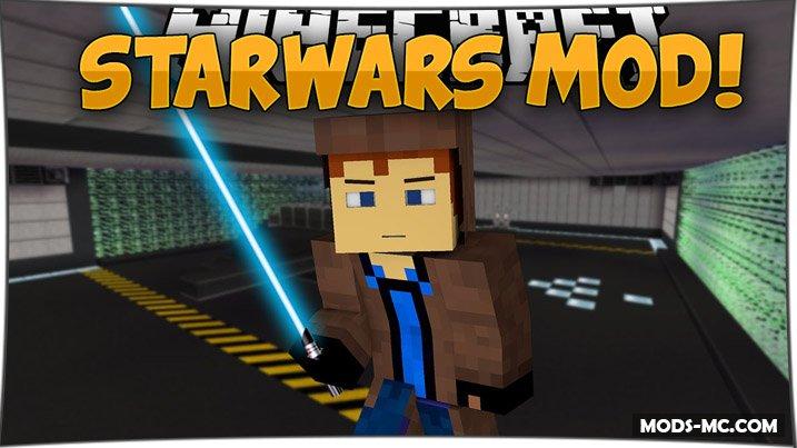 Star Wars - мод на Звёздные войны 1.7.10