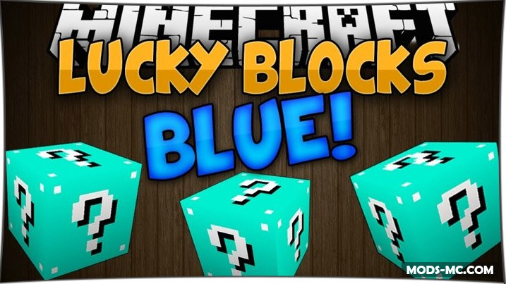Lucky Block Blue 1.8, 1.7.10