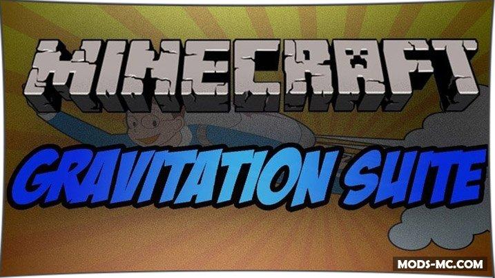 Gravitation Suite 1.10.2, 1.7.10
