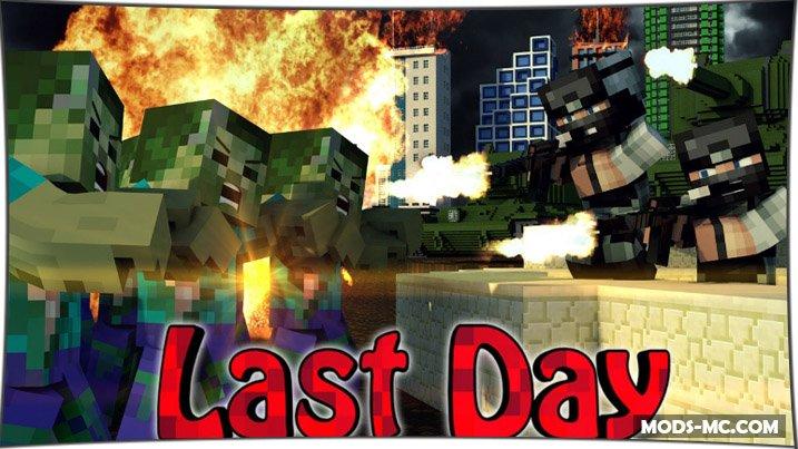 Last Days 1.7.10