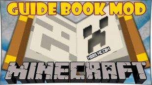 Guide Book - мод на книгу рецептов 1.11.2, 1.10.2