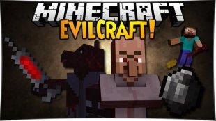 EvilCraft 1.12.2, 1.12, 1.11.2, 1.10.2, 1.8, 1.7.10