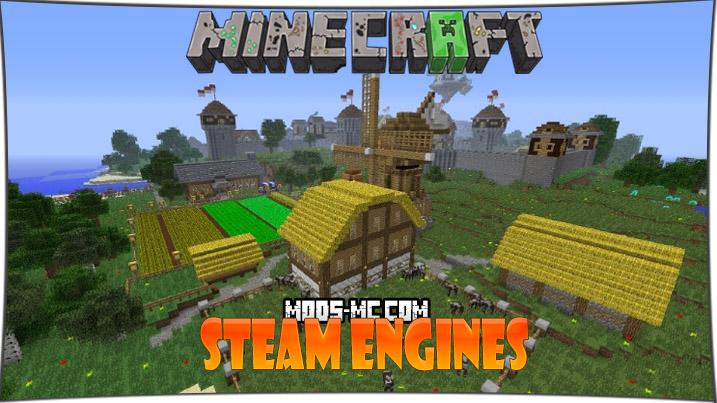 Steam Engines 1.12.2, 1.11.2, 1.8, 1.7.10