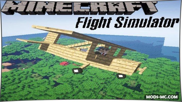 Flight Simulator - мод на самолёты 1.10.2, 1.8, 1.7.10