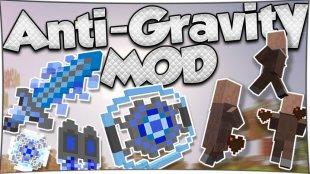 Anti Gravity 1.7.10