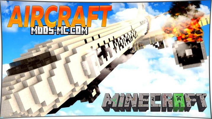Aircraft 1.7.10