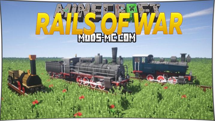 Rails of War - рельсы, поезда 1.7.10