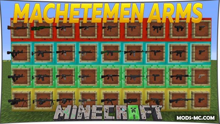 Machetemen Arms - мод на оружие 1.7.10