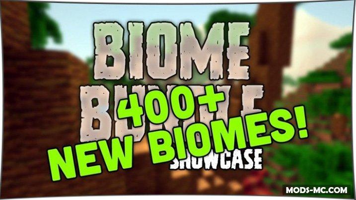 Biome Bundle 1.12.2, 1.12, 1.11.2, 1.10.2, 1.7.10