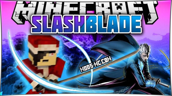 Slash Blade - мод на катаны 1.12.2, 1.11.2, 1.10.2, 1.8, 1.7.10