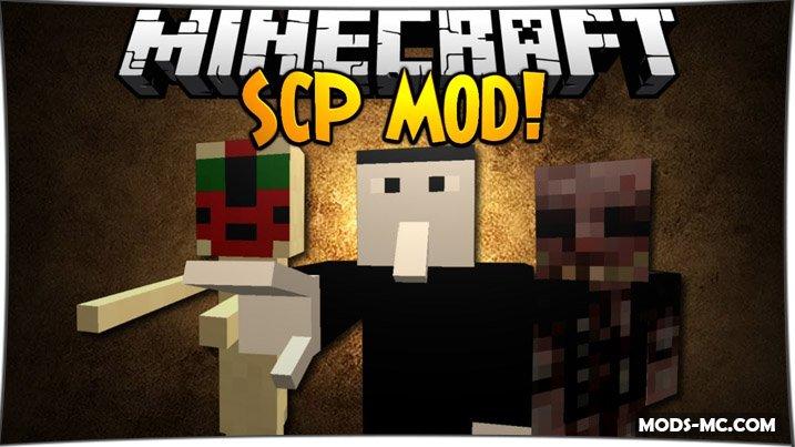 SCP Craft 2 1.7.10
