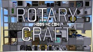 RotaryCraft 1.7.10