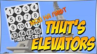 Thut's Elevators - мод на лифт 1.12.2, 1.11.2, 1.10.2, 1.8