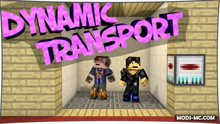 Dynamic Transport - лифт 1.7.10