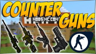 Counter Guns - оружие из CS GO 1.11.2, 1.10.2