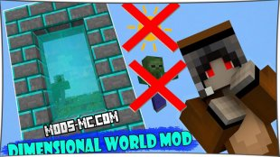Dimensional World 1.12.2, 1.11.2, 1.10.2, 1.8, 1.7.10
